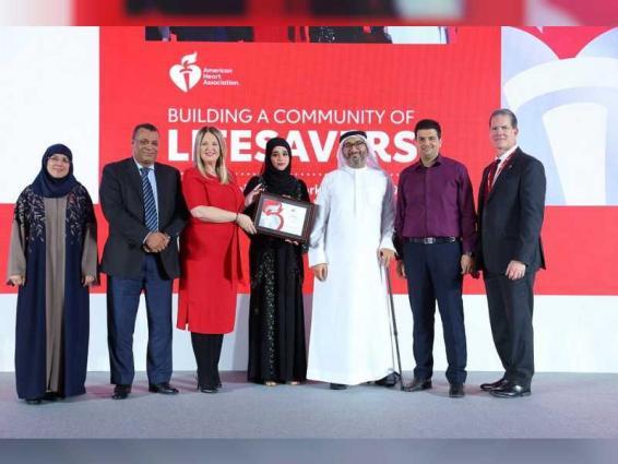 مركز التدريب والتطوير بوزارة الصحة ينال جائزة جمعية القلب الأمريكية للتميز