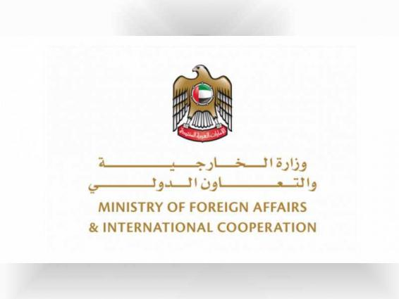 UAE strongly condemns Houthi mosque attack