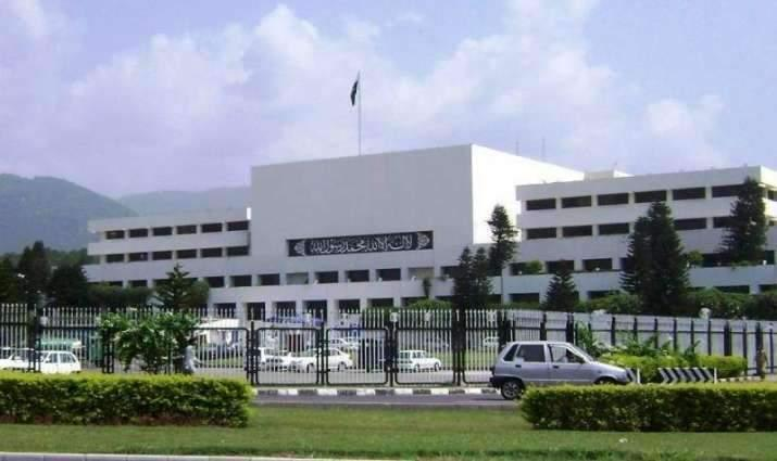 Committee expresses concern over delay in promotions, pending cases of PCSIR, PSQCA