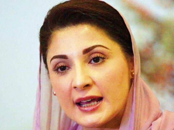 Maryam plea for removal from ECL adjourned