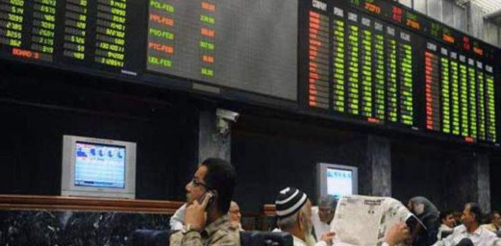Pakistan Stock Exchange sheds 54.33 points to close at 42,506 points 23 Jan 2020