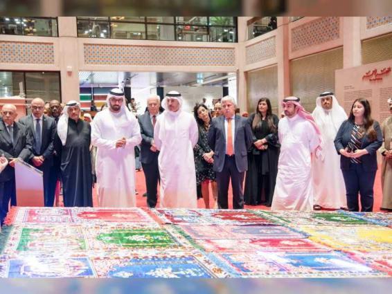 """"""" المجمع الثقافي"""" يستضيف معرض """"القصر الأحمر"""" للفنان الأمير سلطان بن فهد"""