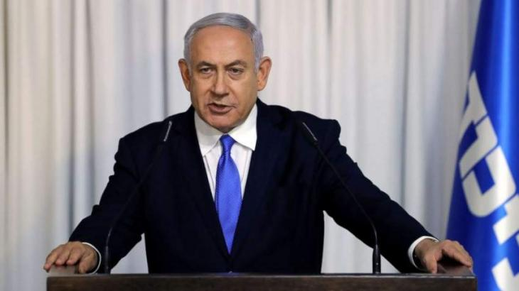 Netanyahu Applauds UAE, Bahrain, Oman Envoys for Attending Mideast Peace Plan Announcement