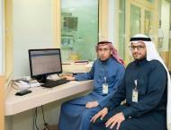 فريق طبي من جامعة الملك سعود يُنقذ حياة ..