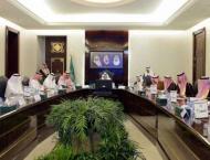 سمو أمير منطقة مكة المكرمة يوجه بوضع ..