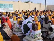 مركز الملك سلمان للإغاثة يوزع 1,500 سلة ..
