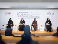 مؤسسة دبي للمرأة تعلن عن برنامج فعاليات ..