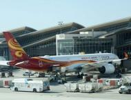 Hong Kong Airlines to lay off 400 staff as virus hits city
