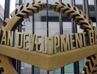 Asian Development Bank approves 2 mln USD to support combating no ..