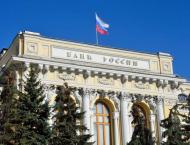 Russia's central bank cuts key rate to 6.0% as inflation slows