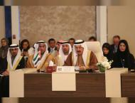 Palestinian Cause remains top priority in UAE's foreign poli ..
