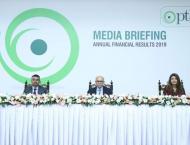 PTCL announces 5% Final Cash Dividend
