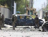 Eight Civilians Killed Following Airstrike in Eastern Afghanistan ..