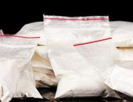 550g heroin seized in Rawalpindi