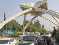 Quaid-e-Azam University among top Pakistani varsities in Times Hi ..