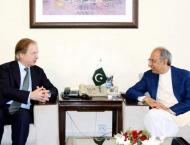 Deputy Chairman CWEIC invites Pakistan to attend business forum 2 ..