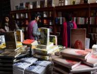 An evening of Urdu narration for art lovers on weekend