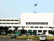 National Assembly body discusses Pakistan Coinage (Amendment) Bil ..
