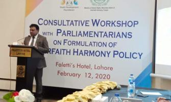 Law makers vow to promote minorities' rights