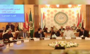 الإمارات تشارك في الاجتماعات التحضيرية ..
