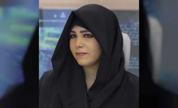 منال بنت محمد: منتدى المرأة العالمي - ..