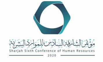انطلاق مؤتمر الشارقة للموارد البشرية ..