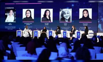 """انطلاق """"منتدى المرأة في قطاع التكنولوجيا"""" .."""