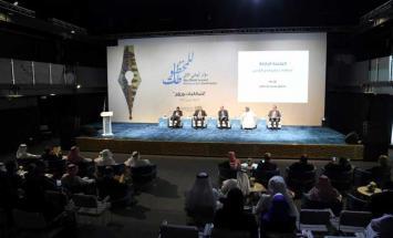 اختتام مؤتمر أبوظبي الثاني للمخطوطات ..