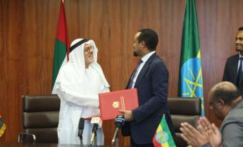"""""""صندوق خليفة"""" يوقع اتفاقية مع وزارة .."""