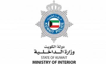 الكويت تعطل الدراسة في أكاديمية سعدالعبدالله ..