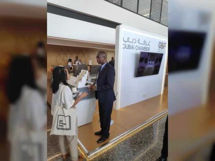 غرفة دبي تطلق من كيغالي النسخة الثانية من برنامج تدريب المشاريع الناشئة الإماراتية الأفريقية