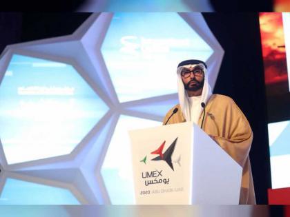 برعاية محمد بن زايد.. مؤتمر يومكس وسيمتكس 2020 يعقد جلساته بحضور 600 مشارك