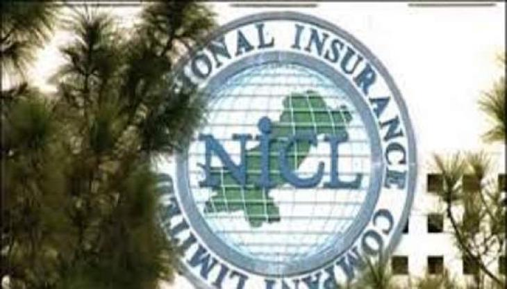 NICL Again Turned Into Hub Of Corrupt Practices - UrduPoint