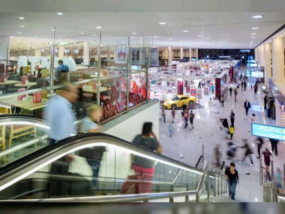 مطار دبي ورلد سنترال استقبل 1.6 مليون مسافر العام الماضي