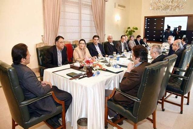 Prime Minister directs to expedite process for National Action Plan to counter adulteration in food items, check prices of edible items