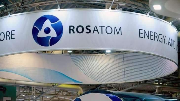 Bolivian Energy Ministry to Inspect Documents on Rosatom's Suspended Nuclear Project
