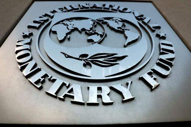 Lebanon Seeks Only Technical Assistance from IMF, Not Financial - Spokesperson