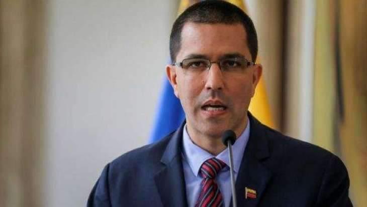 Venezuela Files Complaint With Hague Tribunal Over US Sanctions