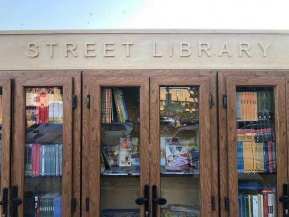 Albayrak inaugurates Pakistan's first street library in Walled City