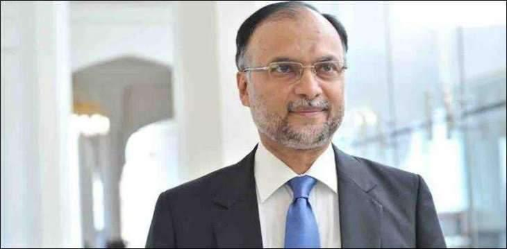 Islamabad High Court seeks reasons from NAB for Ahsan Iqbal's arrest