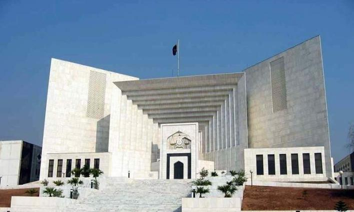 Supreme Court adjourns Siddiqui's appeal against Supreme Judicial Council decision