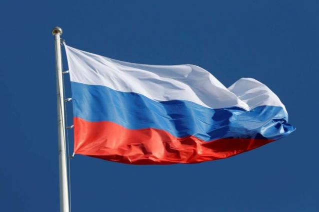 Russian Finance Ministry Keeps Forecast of Russia's GDP for Next 2 Years Intact