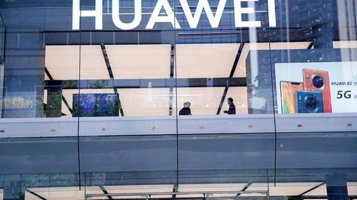 US Files Superseding Indictment Against Huawei - Court Filing
