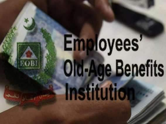 Government to pay arrears to Employee's Old-Age Benefits Institution (EOBI) pensioners in April