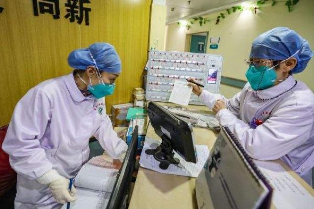 Japan to Enhance Measures to Identify, Treat Coronavirus Patients - Abe
