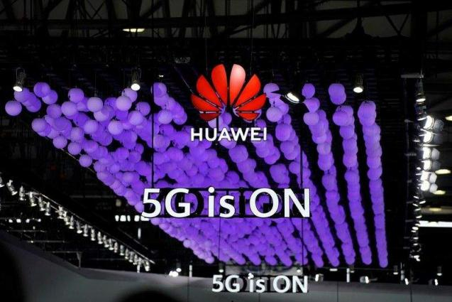 France will not exclude Huawei from 5G rollout: minister