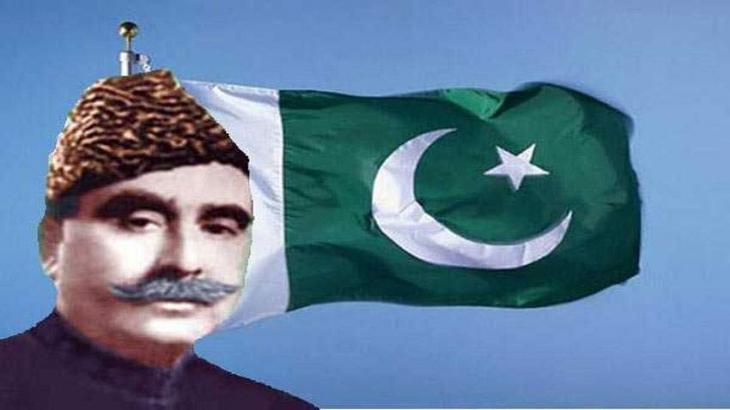 Pakistan Movement's leader Sardar Abdur Rab Nishtar remembered
