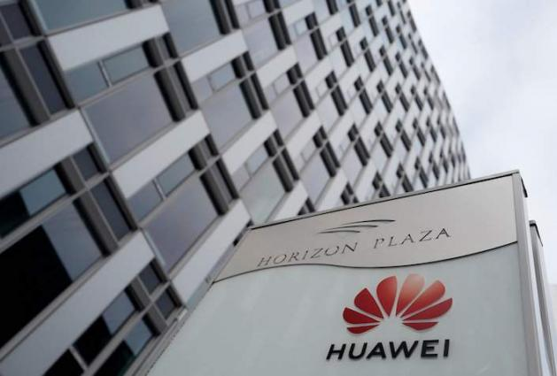 U.S. extends reprieve for Huawei for 4th time