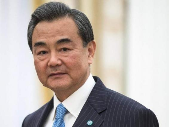 Chinese FM expounds key agendas for China-EU cooperation this year