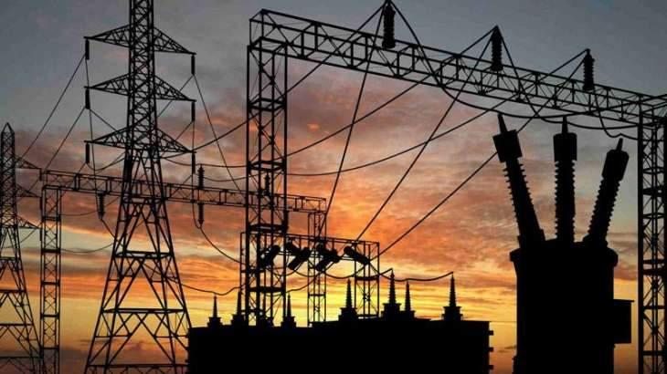 The Faisalabad Electric Supply Company (FESCO) issues shutdown schedule